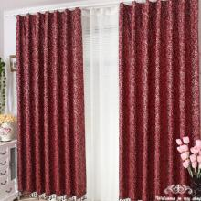 Happy Time Red Floral Jacquard Blackout Curtains