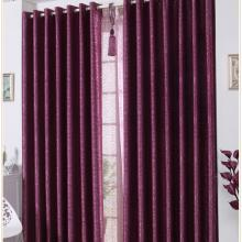 High-end Sound Absorption Fuchsia Blackout Curtains (Two Panels)