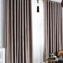 Hot Sale Plaid and Check Poly and Fiber Curtains in Brown