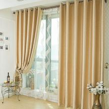 Hot Sale Yellow Energy Saving Printed Curtains