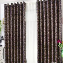 Hot Selling Royal Blue Printed and Jacquard Blackout Curtains
