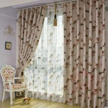 Ivory Eco-friendly Brown Printed Floral Polyester Curtains (Two Panels)