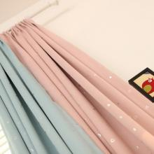 Japanese Style Light Pink Poly and Cotton Blend Children Room Curtain