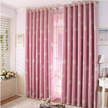 Kids Best Clouds Pink Cotton Bedroom Curtains