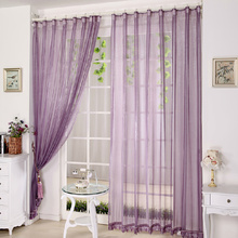 Lilac Bedroom or Balcony Cheap Sheer Curtains
