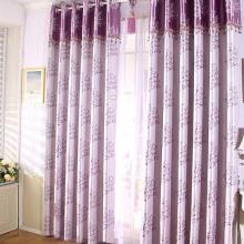Lilac Tree Patterns Printing Thermal and Energy Saving Curtains for Bedroom (Two Panels)