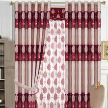 Limited 2013 Leaf Style Red Polyester Thermal Curtains