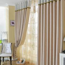 Living Room Curtains Made of Poly and Fiber for Fancy Taste (Two Panels)
