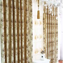 Luxurious Blackout Polyester Printed Curtains of Blended Fabrics