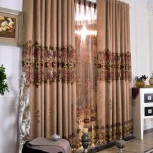 Luxurious Brown Embroidery Lace Printed Curtains (Two Panels)