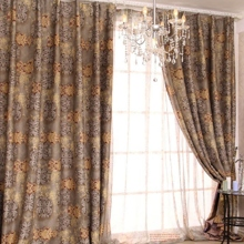 Luxurious Flocking Brown Floral Printed Thermal Curtains (Two Panels)