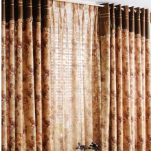 Luxurious Floral Printed Lace Draped Polyester Curtains