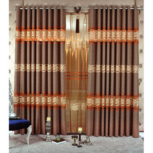Luxury Brown Insulated Bedroom Discount Cheap Curtains