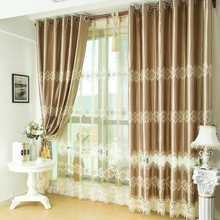 Luxury Tulle/Poly Blend Blackout Eco-friendly Curtains (Two Panels)