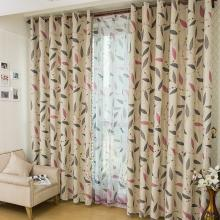 Leaf Energy Saving Beautiful Curtains in Khaki (Two Panels)