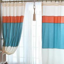 Modern 2013 Curtains for Living Room Made of Cotton (Two Panels)