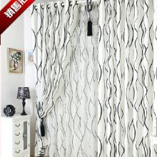 Modern Black And White Stripe Parlor Curtains(Two Panels)