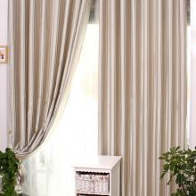 Modern Blackout Champagne Curtains for Energy Saving