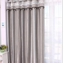 Modern Blackout Printing Solid Eco-friendly Curtains in Silver