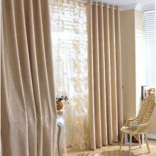 Modern Floral Jacquard Cotton and Poly Blackout Curtains
