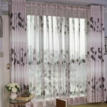 Modern Leaf Printing Linen and Cotton White Curtains