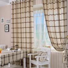 Modern Plaid and Check Striped Cotton and Linen Curtains