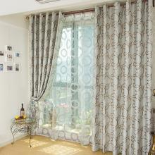 Modern Polka Dots Printed Eco-friendly Living Room Curtains