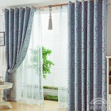Modern Style Print Circle Thermal Solid Living Room Curtain (Two Panels)