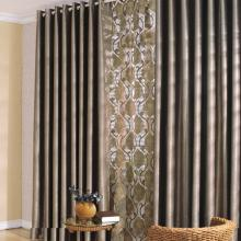 Modern and Chic Energy Saving Brown Blending Curtains