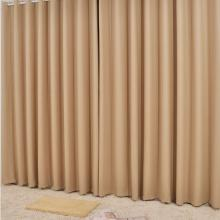 New Arrival Camel Polyester Curtains for Blackout