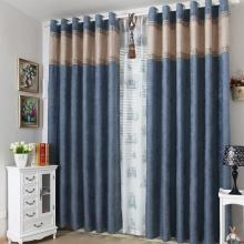 New Style Royal Blue Sound Absorption Chenille and Fiber Curtains (Two Panels)