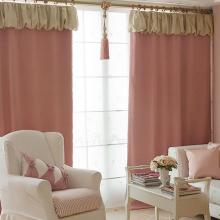 Nice Pink Blackout Lined Poly and Cotton Solid Curtains (Two Panels)