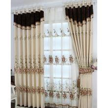 Pastoral Ivory Flower Printed Eco-friendly Curtains(Two Panels)
