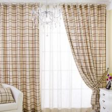Pastoral Plaid and Check Camel Linen and Cotton Curtains (Two Panels)