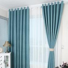 Peaceful Ocean Blue Cotton Fiber and Poly Eco-friendly Curtains (Two Panels)