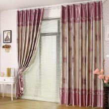 Pink Classic Lineate Floral Polyester Curtains for Blackout