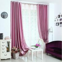 Pink Color Soundproof Insulation Full Blackout Curtain Lining