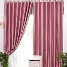 Pink Curtains for Blackout and Energy Saving in Good Taste