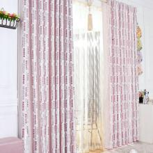 Pink Modern Curtains of Artificial Fiber for Living Room or Bedroom