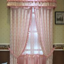 Pink Polyester and Cotton Thermal and Eco-friendly Curtains