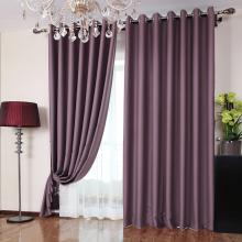 Polyester Fabric Bedroom Romantic Purple Blackout Curtains (Two Panels)
