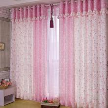 Prevailing Cotton and Poly Ordinary Blackout and Thermal Curtains for Girls (Two Panels)