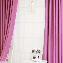 Pure Pink Simple Cute Backout Designer Modern Curtains