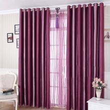 Purple Eco-friendly Solid Blackout and Thermal Curtains