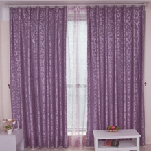 Purple Polyester Floral Blackout and Eco-friendly Curtains (Two Panels)