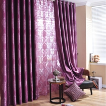 Purple Romantic Feeling Floral Printed Blackout Curtains (Two Panels)