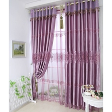 Romantic Energy Saving Blackout Curtains with Purple Cotton Materials (Two Panels)