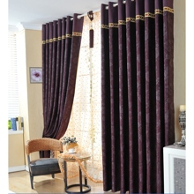 Romantic Floral Printed Blackout Curtains in Purple