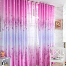 Romantic Leaf and Floral Printed Curtains of Polyester