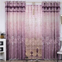 Romantic Materials Blended Floral Printed Purple Blackout Curtains (Two Panels)